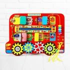 Бизиборд «Автобус» - фото 105607780