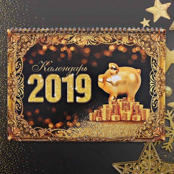 """Календарь настенный на спирали """"Богатого нового года"""""""