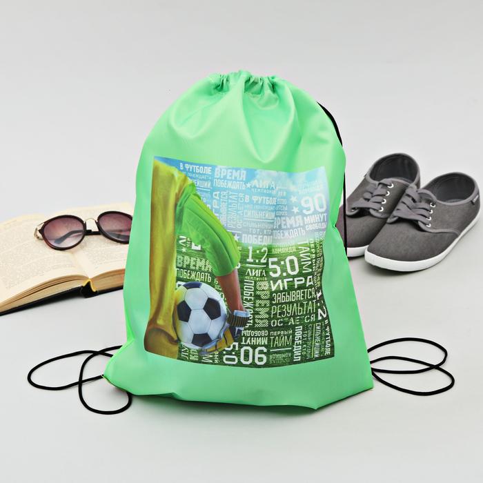 """Сумка-рюкзак для обуви """"Футболист"""", 43 х 38 см"""