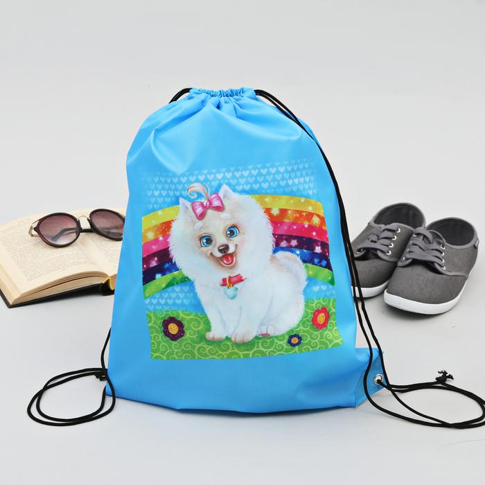 """Сумка-рюкзак для обуви """"Собачка"""", 43 х 38 см"""