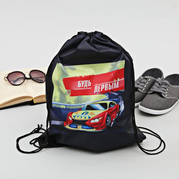 "Сумка-рюкзак для обуви ""Будь первым!"", 43 х 38 см"