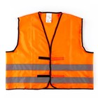 Жилет сигнальный, светоотражающий, 210 гр/кв.м, оранжевый, ГОСТ