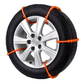 Bracelets-slip on the wheel, reinforced, reusable, set of 10 pieces