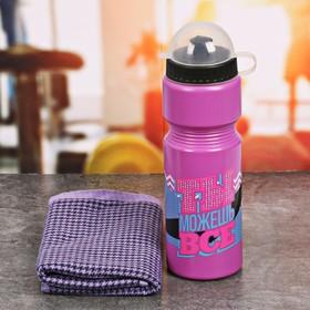 Набор «Ты можешь всё»: бутылка для воды 800 мл, полотенце 30 см × 30 см, чехол