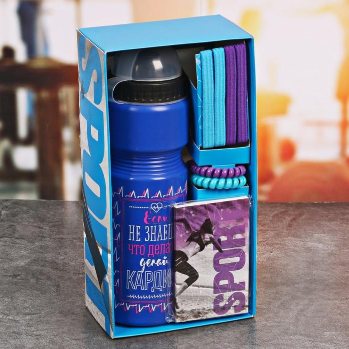 Набор «Делай кардио»: бутылка для воды 500 мл, повязка для волос 2 шт, блокнот