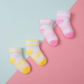 Набор детских носочков (2 пары), размер 9, цвет розовый/жёлтый Ош