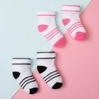 Набор детских носочков (2 пары), размер 9, цвет розовый/черный