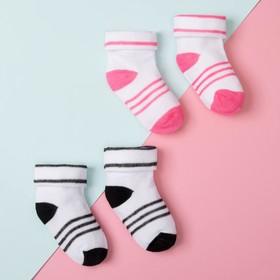 Набор детских носочков (2 пары), размер 9, цвет розовый/черный Ош