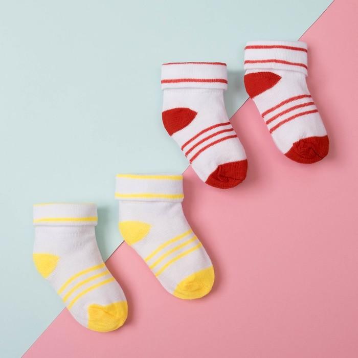Набор детских носочков (2 пары), размер 9, цвет красный/желтый