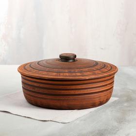 Pan, smooth, 26 cm, 4 L