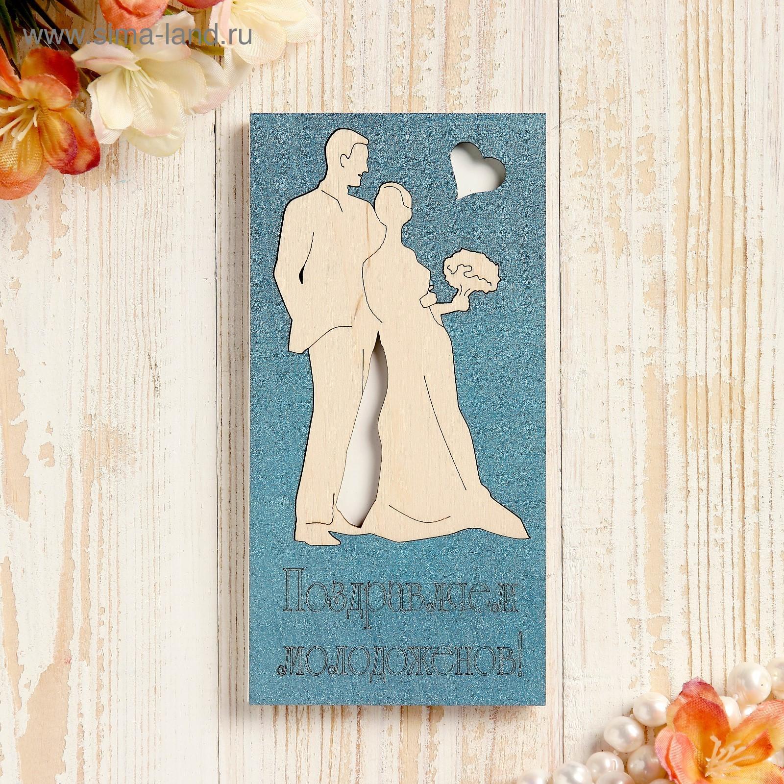 определим, поздравление для свадебной открытки креативное получается