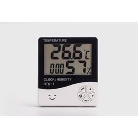 """Часы-будильник электронные """"Бируни"""", термометр, гигрометр, 10 х 10 см"""