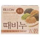 Скраб-мыло туалетное Rice Day с экстрактом пяти злаков, 100 гр