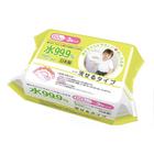 Детские влажные салфетки iPLUS 99,9% воды смывающиеся в унитазе 60 шт, мягкая упаковка