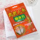 Шлаковыводящий пластырь Kokubo, экстракт Женьшеня
