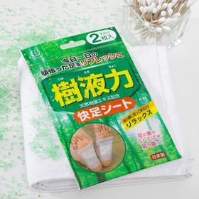 Шлаковыводящий пластырь Kokubo, с экстрактом японского дуба