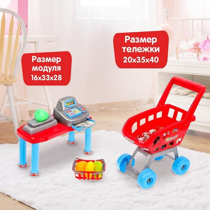 """Игровой набор """"Супермаркет"""" с кассой, тележкой, корзинкой с продуктами и аксессуарами"""