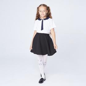 Школьная юбка «Полусолнце», цвет чёрный, рост 128 см (32)