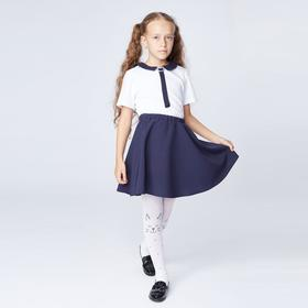 Школьная юбка «Полусолнце», цвет синий, рост 128 см (32)