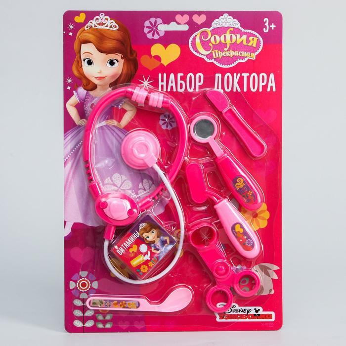 Набор доктора, София Прекрасная