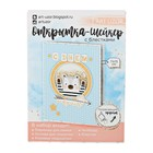 "Postcard-shaker ""happy birthday !"", kit, 11 x 15 cm"