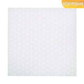 Бумага для скрапбукинга с фольгированием «Стрелы», 10 листов, 30.5 × 30.5 см, 250 г/м