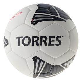 Мяч футб. 'TORRES Rayo Pro' арт.F30705, р.5, 32 панели. PU,4 под. слоя, руч. сшив., бело-сер   36949 Ош