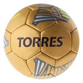 Мяч футб. 'TORRES Rayo Gold' арт.F30755, р.5, 32 панели. PU, 4 под. слоя, руч. сшив.,золотис   36949 Ош