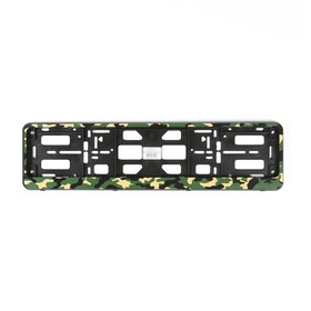 Frame number book, Camouflage green