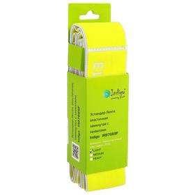 Резина для растяжки всех групп мышц, с петлями, LIGHT, 90 × 4 cм, цвет жёлтый