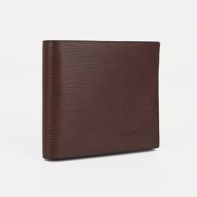 Портмоне мужское, 2 отдела, для кредиток, цвет коричневый