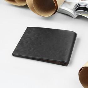 Портмоне мужское, 2 отдела, для кредиток, цвет чёрный - фото 59404