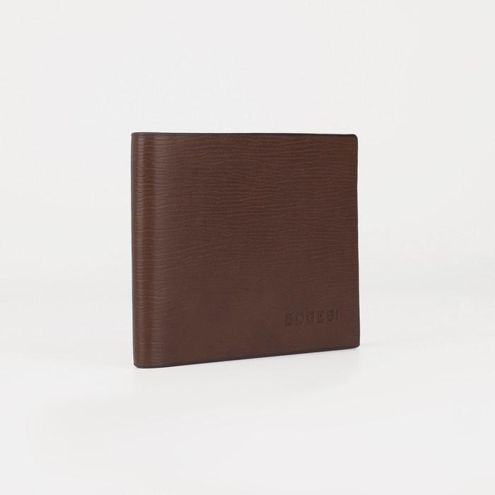 Портмоне мужское, 2 отдела, для кредиток, цвет коричневый - фото 59406