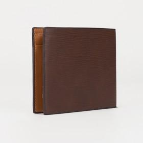 Портмоне мужское, 2 отдела, для кредиток, цвет коричневый - фото 59407