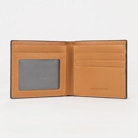 Портмоне мужское, 2 отдела, для кредиток, цвет коричневый - фото 59408