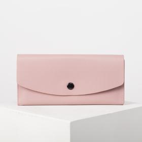 Кошелёк женский, 2 отдела на клапане, цвет розовый