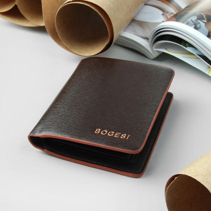 Портмоне мужское, 2 отдела, для кредиток, цвет коричневый - фото 59788