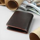 Портмоне мужское, 2 отдела, для кредиток, цвет коричневый - фото 59789