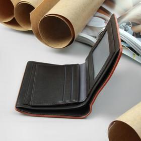 Портмоне мужское, 2 отдела, для кредиток, цвет коричневый - фото 59790