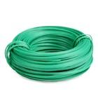 Проволока подвязочная, 20 м, толщина 2 мм, зелёная