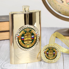 """Gift set """"Best employee of the railway"""", a flask of 300 ml, a medal"""