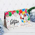 """Подсвечник бумажный с диодной свечой """"С днем рождения"""", шары, 5 х 9,5 см"""