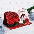 """Подсвечник бумажный с диодной свечой """"С днем рождения"""", красный букет, 5 х 9,5 см"""