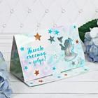 """Подсвечник бумажный с диодной свечой """"С днем рождения"""", ангел, 5 х 9,5 см"""