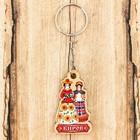 Брелок деревянный «Киров. Дымковская игрушка», 3 x 5 см
