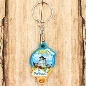 Брелок деревянный в форме воздушного шара 'Воронеж. Благовещенский собор' 3,2x5 Ош