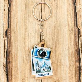 Брелок деревянный в форме фотоаппарата 'Тюмень. Знаменский собор' 3,3x5 Ош
