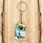 Брелок деревянный в форме фотоаппарата «Красноярск. Часовня Параскевы Пятницы», 3,3 x 5 см