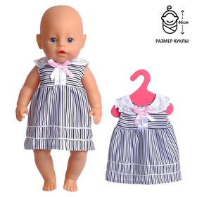 Платье «Лялечка» для пупса 34-38 см