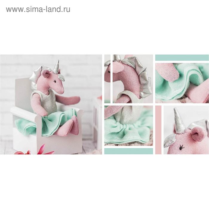 Игрушка–малютка «Единорог Пени», набор для шитья, 21 × 14.4 × 0.8 см